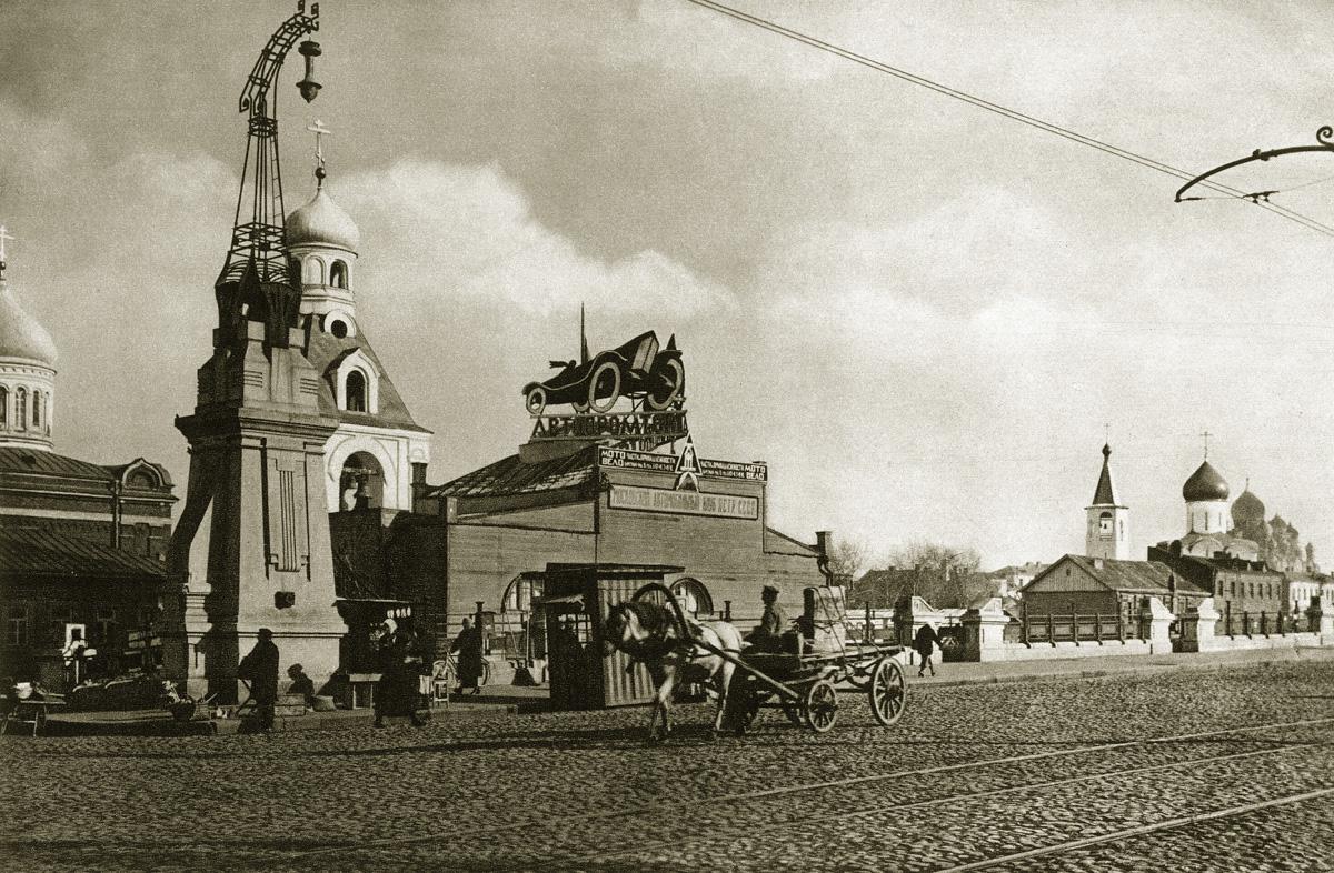 retro fotografii Moskvy 22