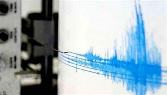 Seismograph (Symbolbild) | Bildquelle: © Na | Bilder sind in der Regel urheberrechtlich geschützt