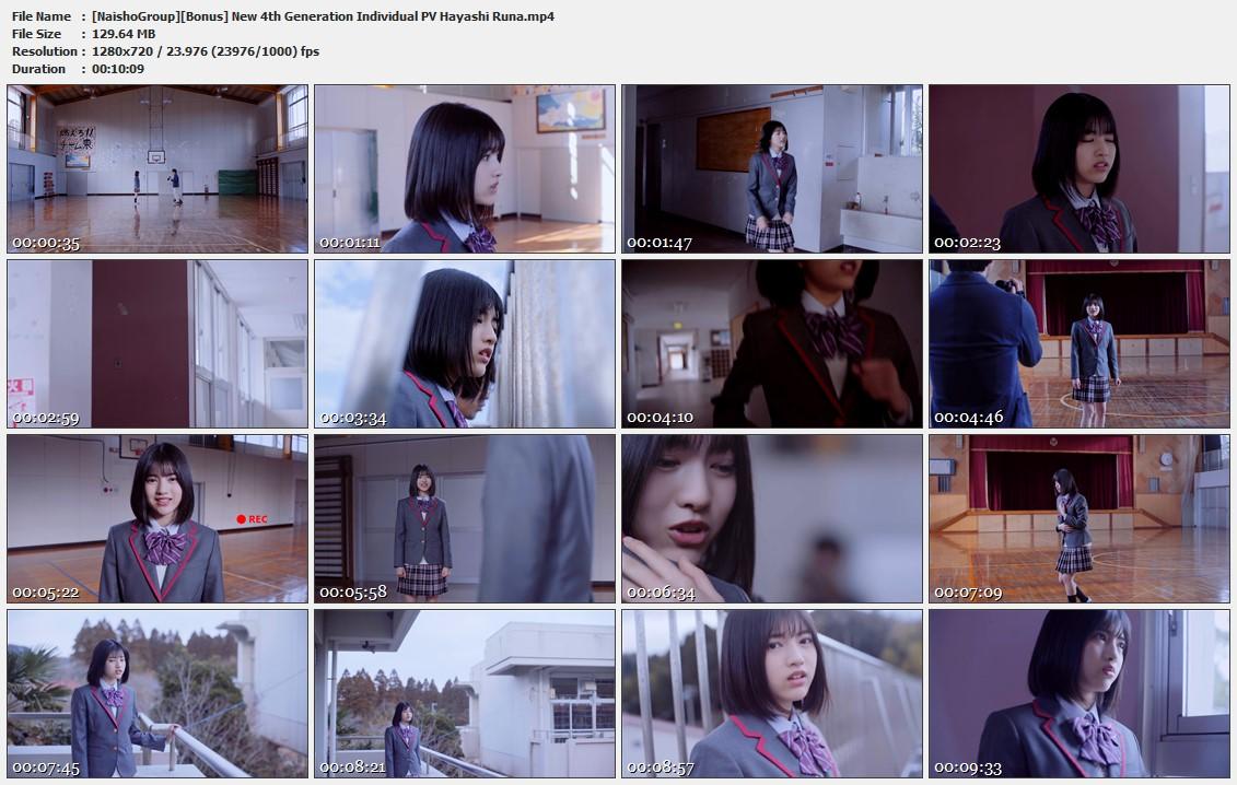 Naisho-Group-Bonus-New-4th-Generation-Individual-PV-Hayashi-Runa-mp4