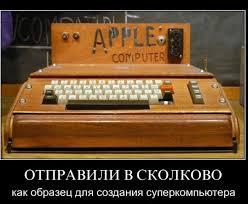 [Москва] btc покупка/продажа за наличные в течении часа - Честная крипта - Страница 5 Image