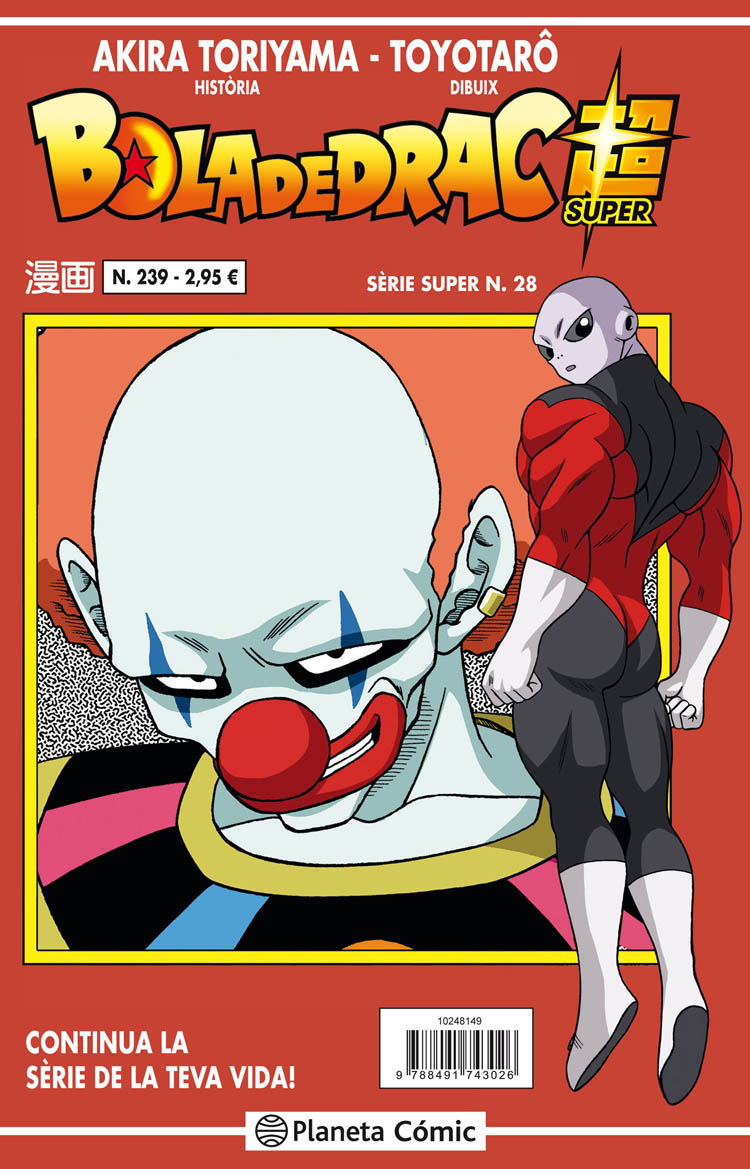 portada-bola-de-drac-serie-vermella-n-239-vol6-akira-toriyama-201911071559.jpg