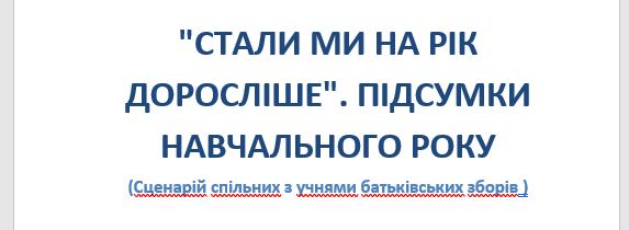 Самородова К.В. D5