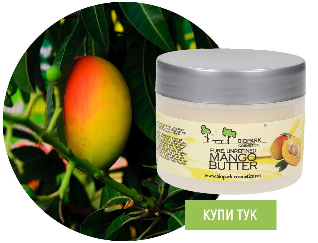 Mango-Butter-Biopark-Cosmetics-100ml