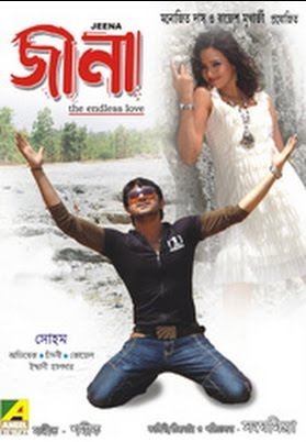 Jeena 2020 Bengali Movie 720p WEB-HD 1GB MKV