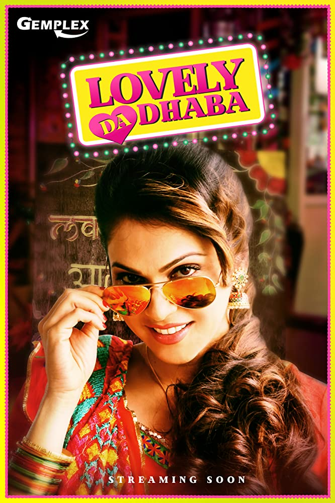 Lovely Da Dhaba 2020 S01 Hindi Gemplex Complete Web Series 720p HDRip ESubs 1GB | 300MB Download