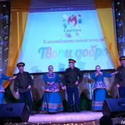 Tvori-Dobro-Koncert-Shilka-30-04-21-147