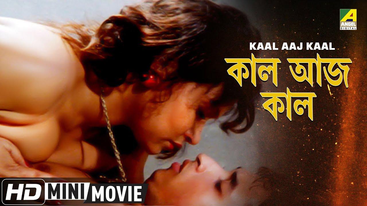 (18+) Kaal Aaj Kaal (2020) Bangla 720p HDRip x265 AAC Download