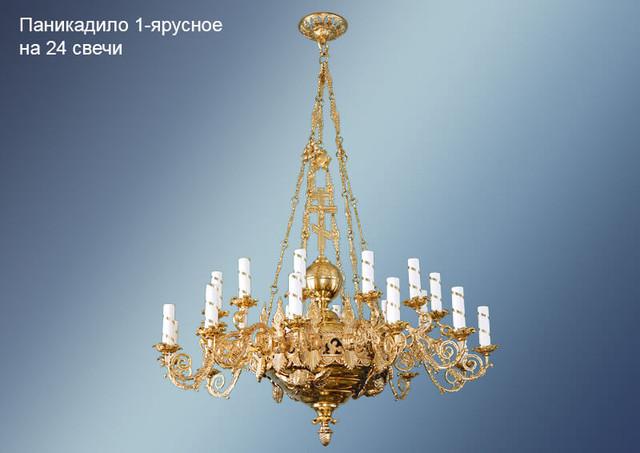 kupit-1-yarusnoe-panikadilo-74