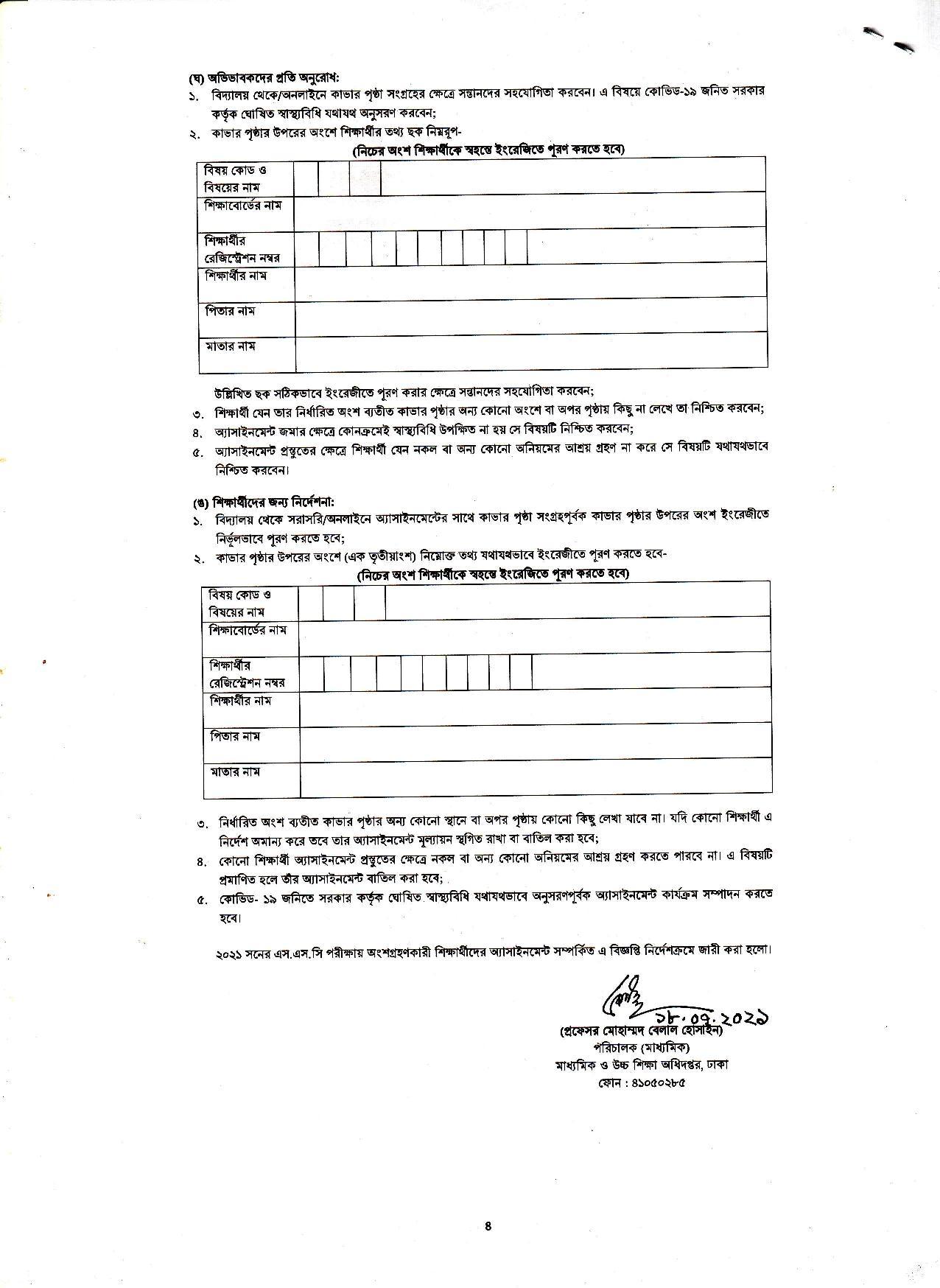 294-Amalgamated-notice-page-004