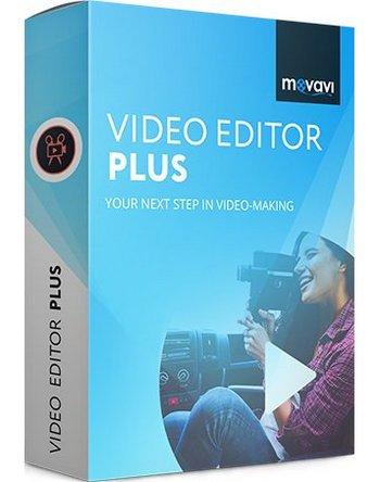 Movavi-Video-Editor-Plus.jpg