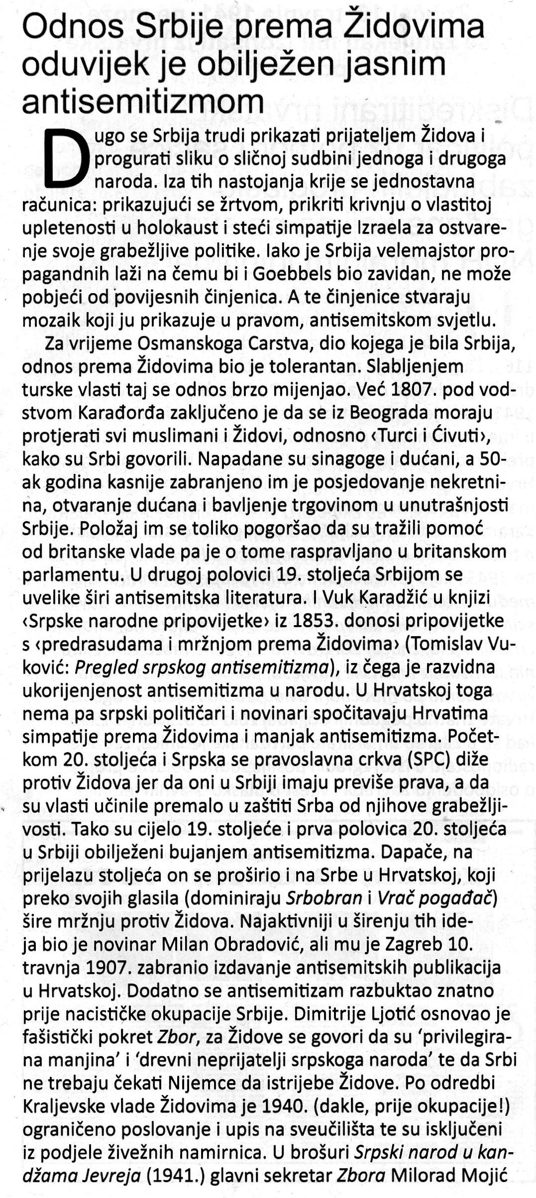 SRPSKI-ANTISEMITIZAM-A