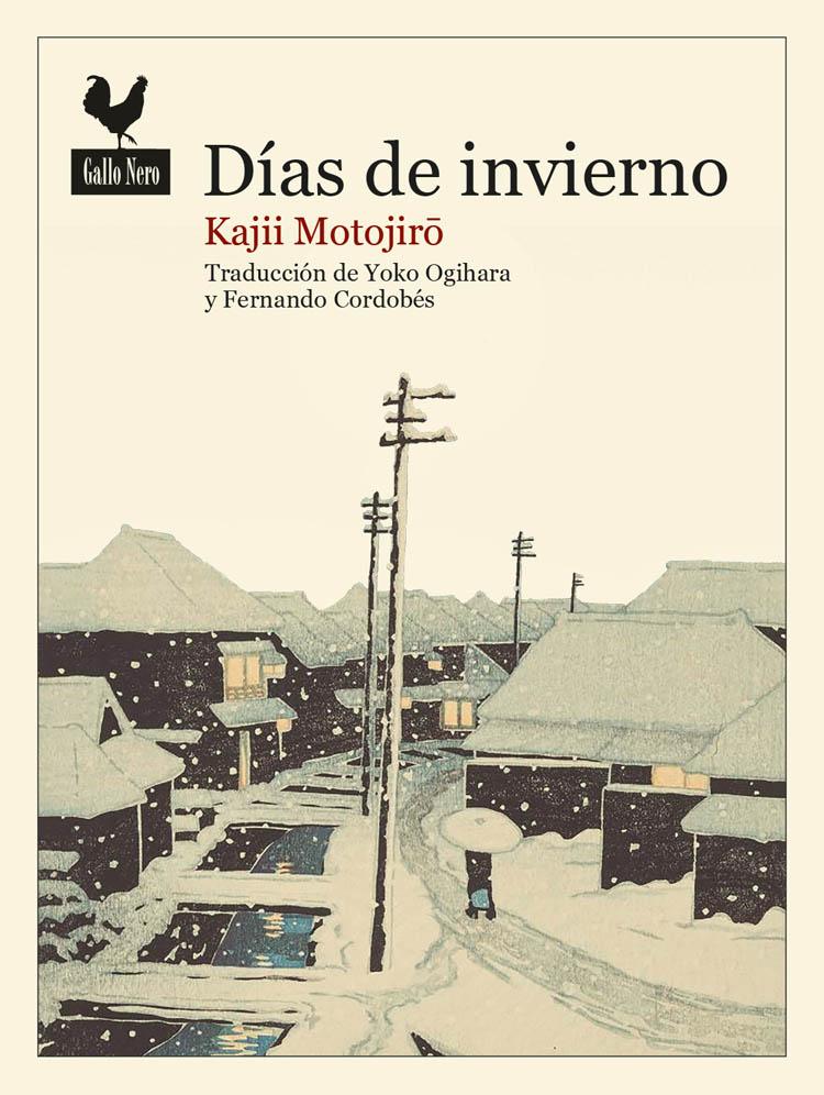 PORTADA-Di-as-de-invierno-ALTA.jpg