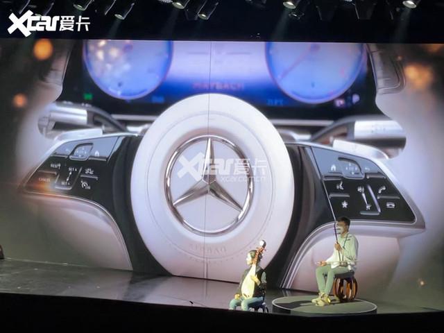 2020 - [Mercedes-Benz] Classe S - Page 22 3-EE4964-F-AD7-E-4-CF2-8115-F8-D1-E1246-C95