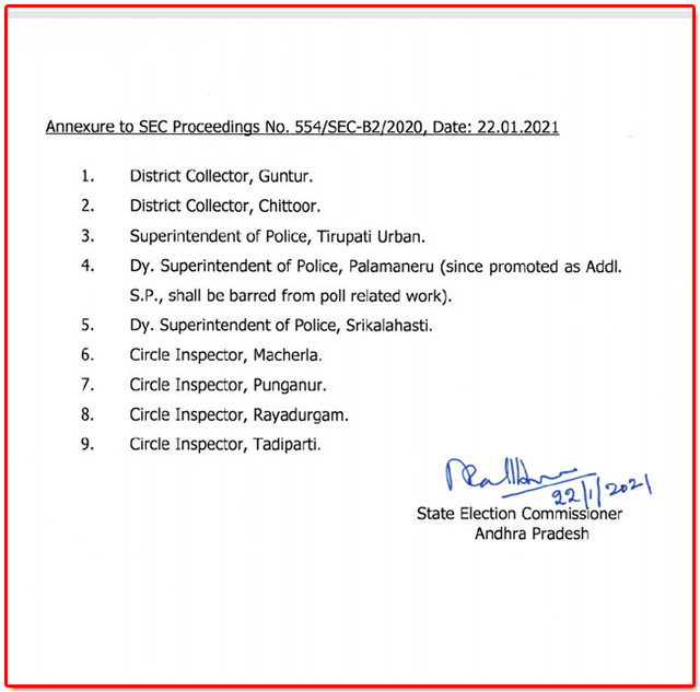 transfer-of-officers