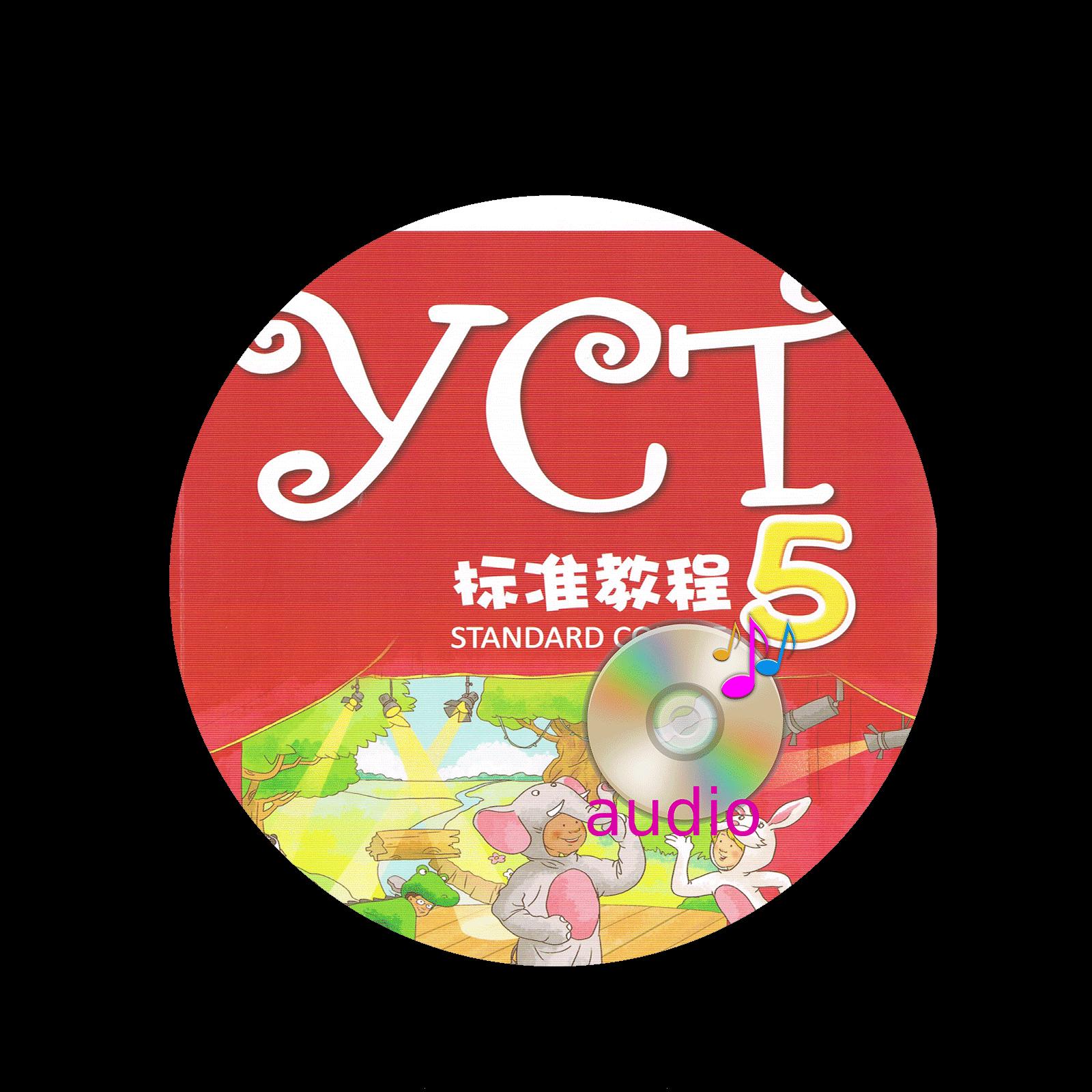 Yct5 Biaozhun Jiaocheng Audio