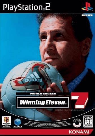 [Image: winning-eleven-7.png]