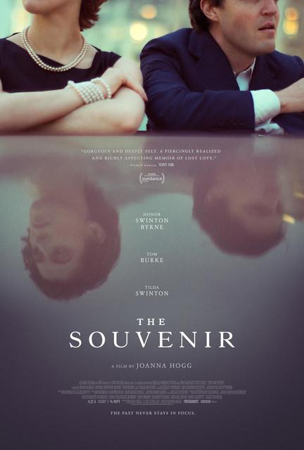 სუვენირი / THE SOUVENIR