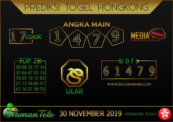 Prediksi Togel HONGKONG TAMAN TOTO 30 NOVEMBER 2019