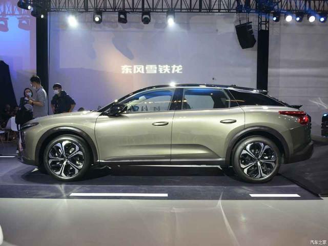 2021 - [Citroën] C5 III  [E43] - Page 5 E6-E00-D6-E-6755-4-A3-D-BFD3-5-DD09-C9032-FF