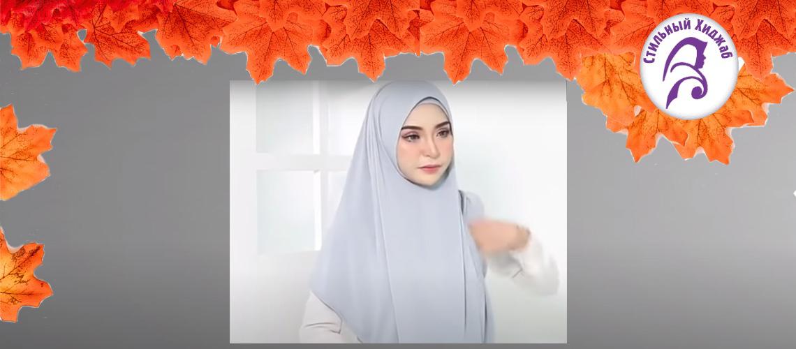 Стильная мусульманка - стильный хиджаб