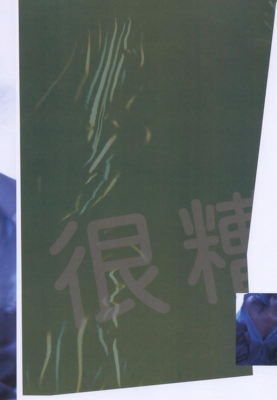 月刊 三浦理恵子 写真集 047