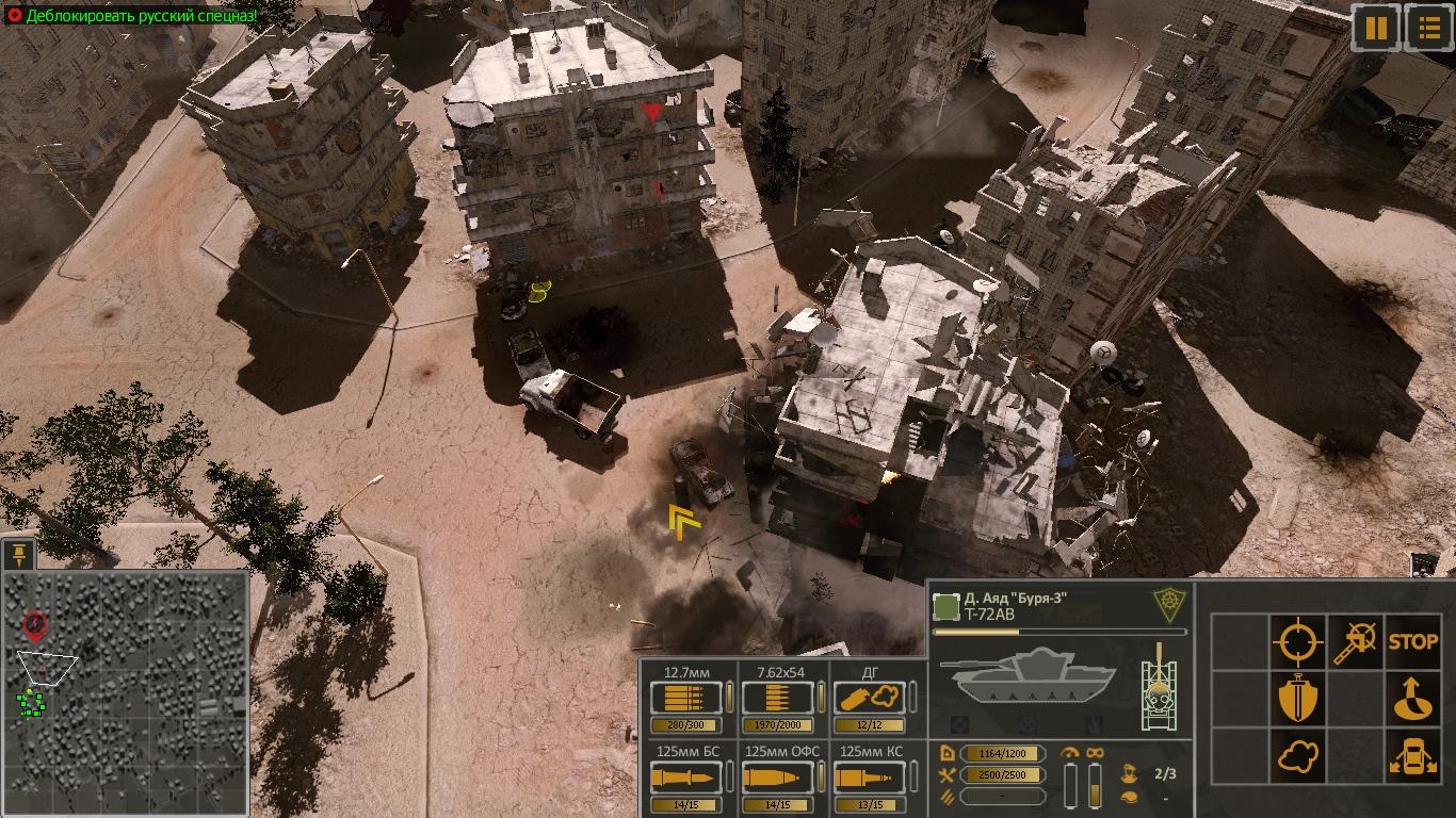 Syrian-Warfare-2021-02-09-02-50-25-564