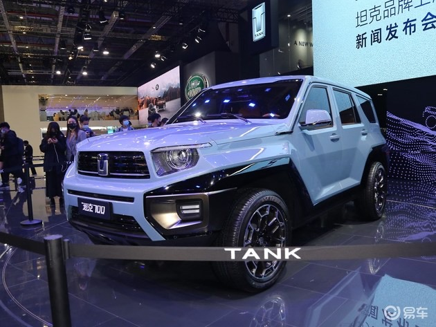 [Actualité] Groupe Great Wall Motors - Page 8 F1441-F1-E-C50-D-4-A02-919-D-01392-B708-EB0