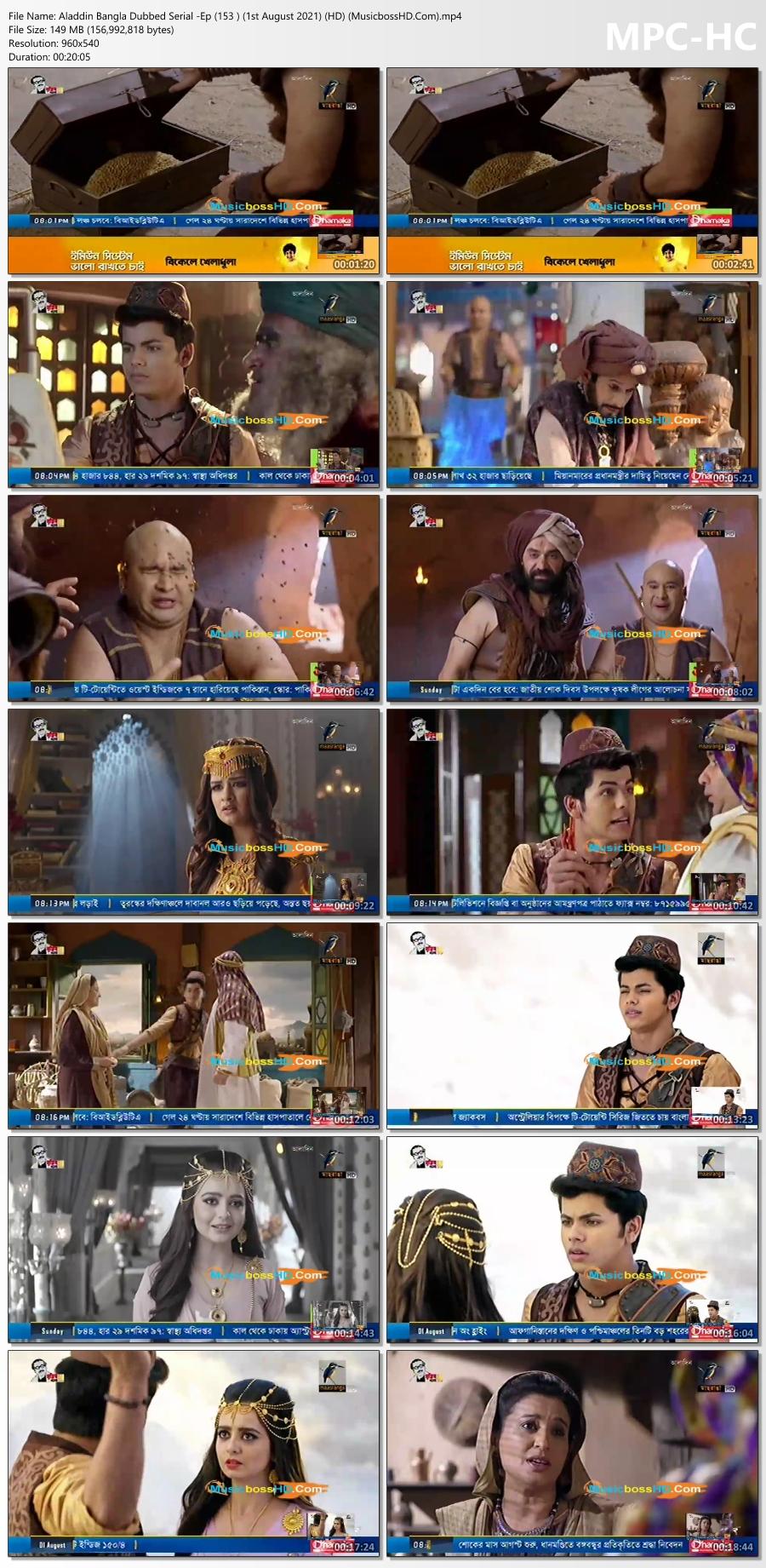 Aladdin-Bangla-Dubbed-Serial-Ep-153-1st-August-2021-HD-Musicboss-HD-Com-mp4-thumbs