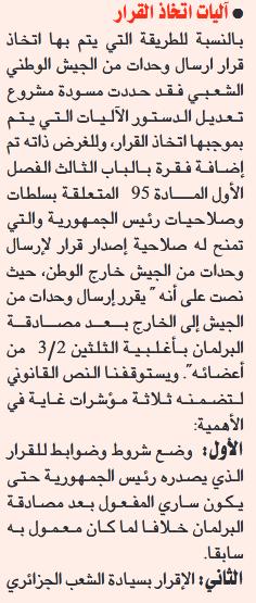 هذه حقيقة وخلفيات مقترح إرسال الجيش الجزائري خارج الحدود  2020-06-10-20-51-30-Mise-en-page-1-Eldjeich-Juin2020-Ar-pdf