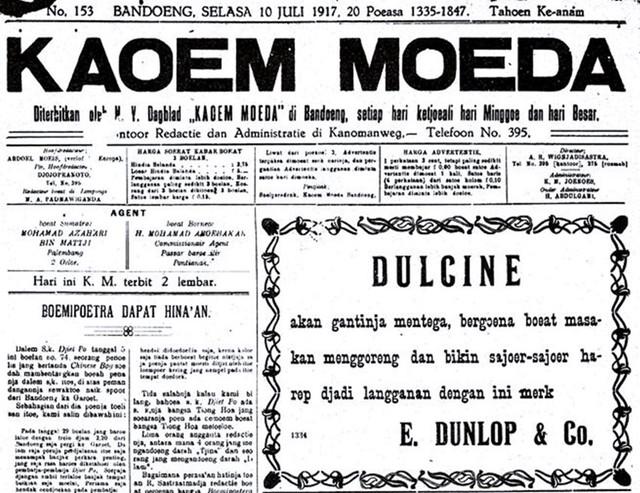 Kaoem-Moeda