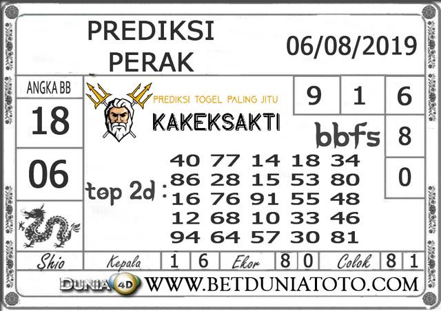 """Prediksi Togel """"PERAK"""" DUNIA4D 06 AGUSTUS 2019"""