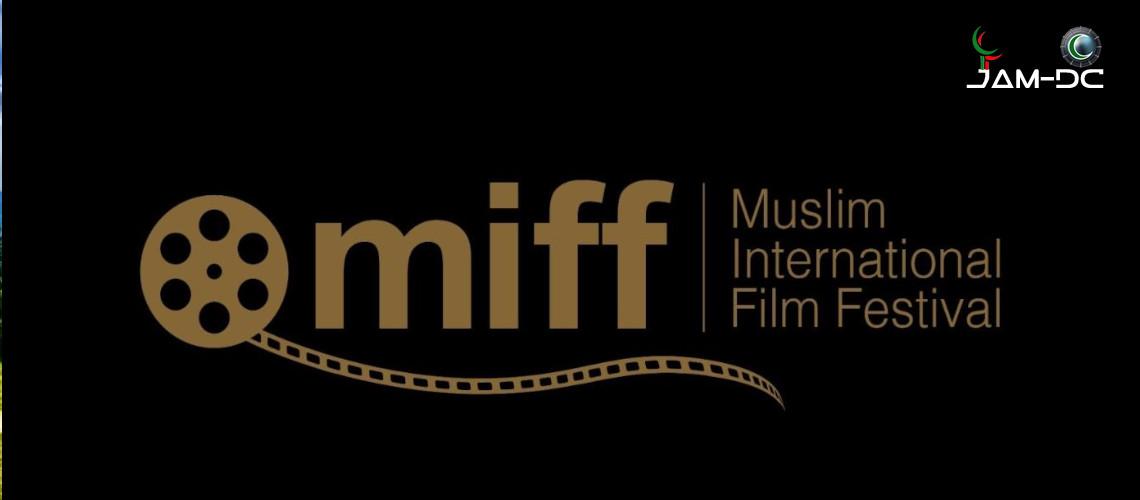 Фестиваль мусульманского кино в Торонто
