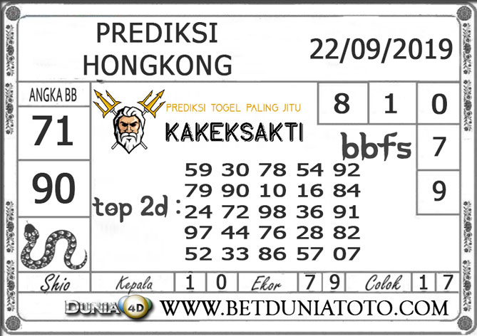 "Prediksi Togel ""HONGKONG"" DUNIA4D 22 SEPTEMBER 2019"