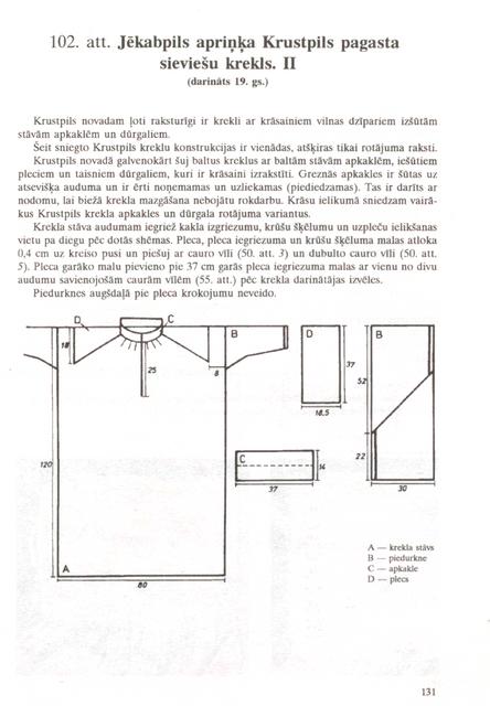 131-lpp.png