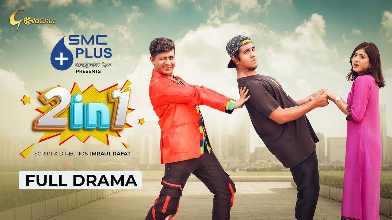 2 in 1 (2021) Bangla Comedy Eid Natok Ft. Tawsif Mahbub & Shamim Hasan Sarkar 720p HDRip Download