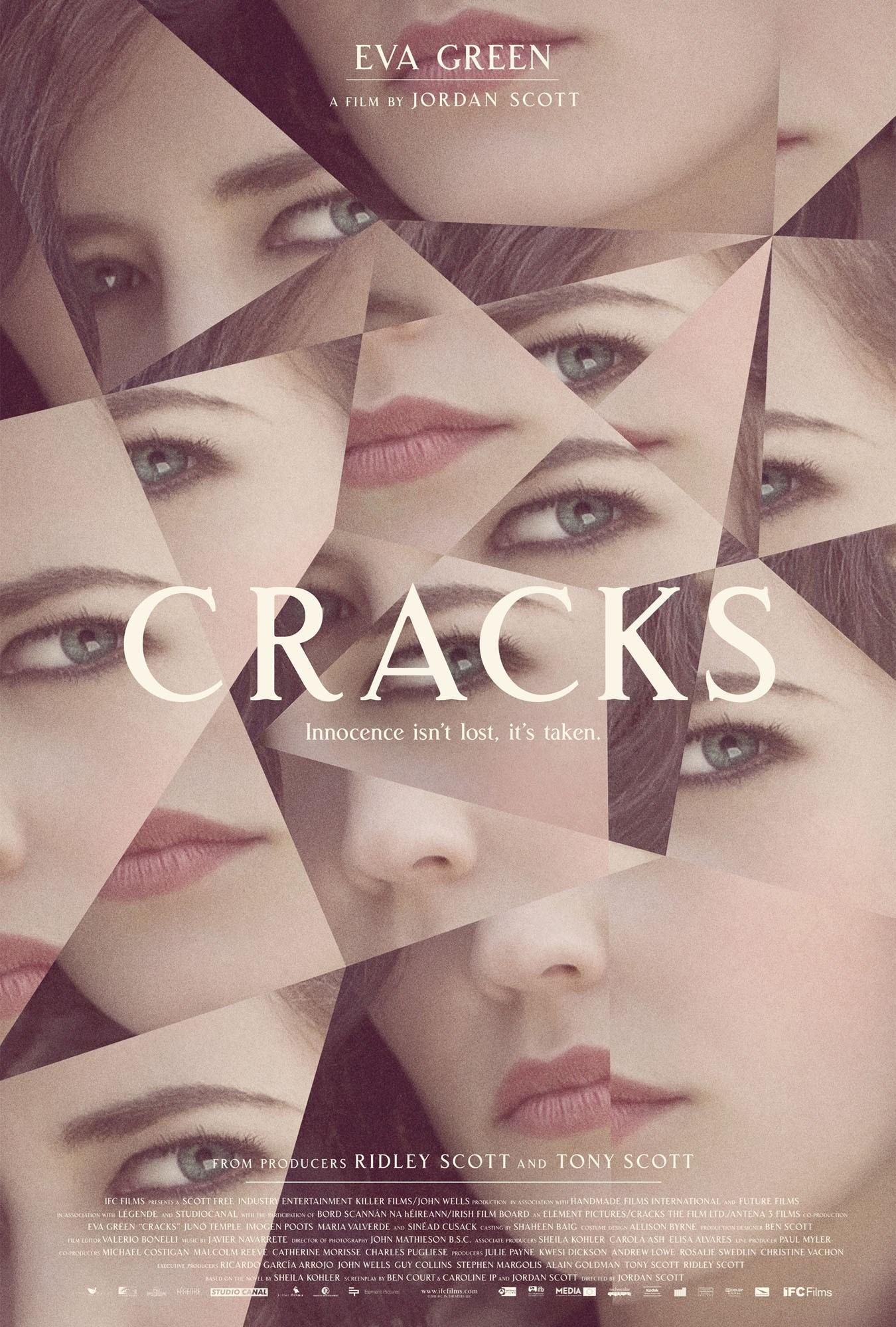 ნამსხვრევები CRACKS