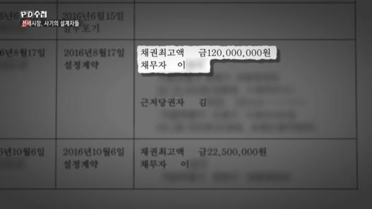 PD-MBC-201117-2-55-screenshot