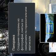 Screenshot-2012-01-01-00-02-21