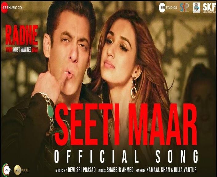 Seeti Maar Video Song – Radhe (2021) Ft. Salman Khan & Disha Patani HD