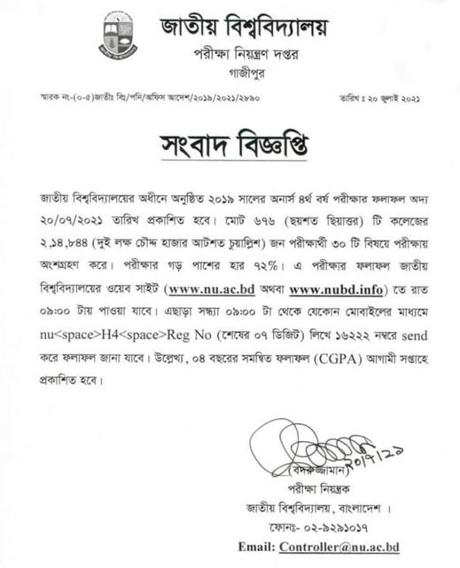 NU Hons 4th Year Result Notice