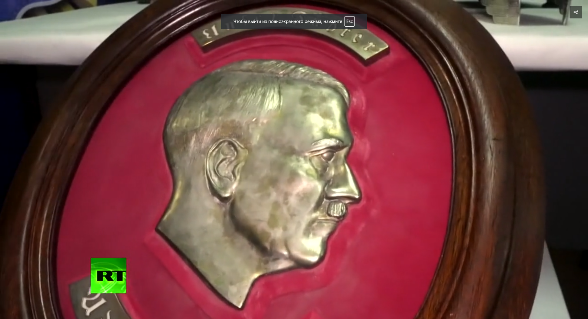 Relics of World War II found in Argentina.