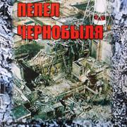 Книга В. Акатова