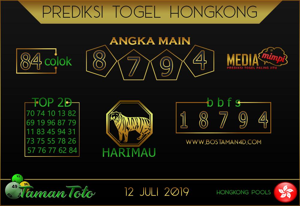 Prediksi Togel HONGKONG TAMAN TOTO 12 JULI 2019