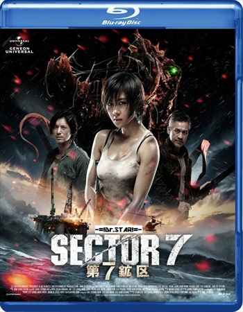 Sector7 Hindi Dubbed Movie 720p