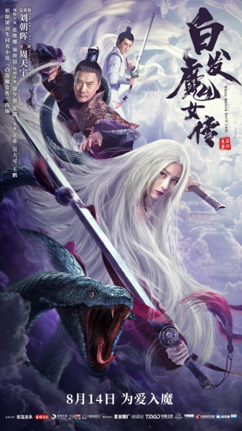 The Wolf Witch (2020) Chinese Movie HDRip 720p AAC