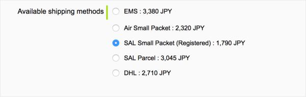 amiami-shipping.png