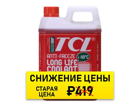 Антифриз TCL-50C Red 2л