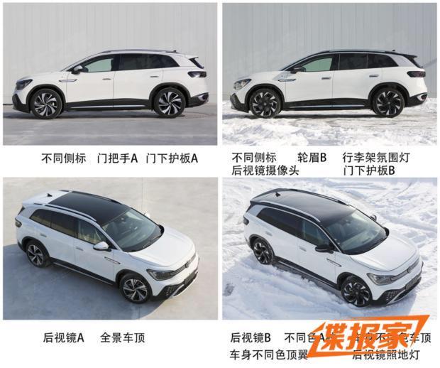 2021 - [Volkswagen] ID.6 - Page 5 2-DF63-CF0-8999-4-B94-BB12-AD0-B07-B7-D371