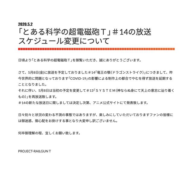 Screenshot-2020-05-02-14