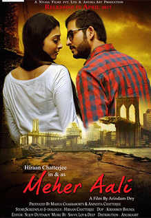 Meher Aali (2017) Bengali HDRip 720p